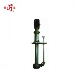YZS型液下渣漿泵